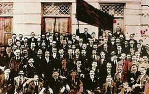 Πασαλιμάνι, 23 Αυγούστου 1923, pasalimani, 23 avgoustou 1923