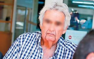 77χρονος, ΜΚΟ, 77chronos, mko