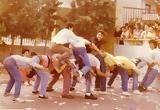 Αφιερωμένο, 1943 -1985,afieromeno, 1943 -1985