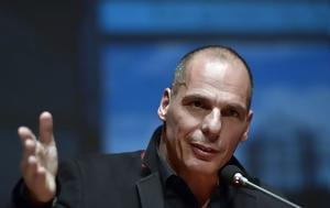 Βαρουφάκης, Το 2015, ΤΧΣ, varoufakis, to 2015, tchs