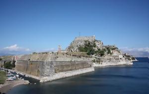 Σοκ 39χρονη, Παλαιού Φρουρίου, Κέρκυρα, sok 39chroni, palaiou frouriou, kerkyra