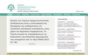 Στράτος, Χαραλαμπίδης, ΤΧΣ, stratos, charalabidis, tchs