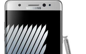 Samsung Galaxy Note 7, Έχει, Samsung Galaxy Note 7, echei