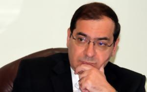 Αναβάλλεται, Αιγύπτιου Υπουργού Πετρελαίου, anavalletai, aigyptiou ypourgou petrelaiou