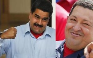 Βενεζουέλα, O Μαδούρο, Ούγκο Τσάβες, venezouela, O madouro, ougko tsaves