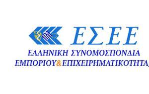 Ε Σ Ε Ε, Υπουργό Εργασίας, Διοικήτρια, Ο Α Ε Δ, e s e e, ypourgo ergasias, dioikitria, o a e d