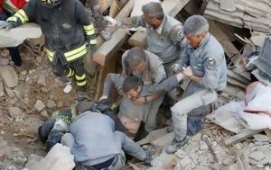 σεισμός, Ιταλία, seismos, italia