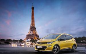 Opel Ampera –e, Παρίσι, Opel Ampera –e, parisi