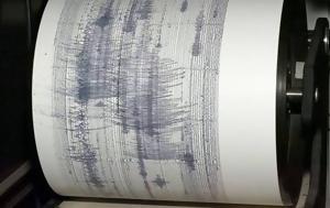 Σεισμός 35 Ρίχτερ, Χαλκίδας, seismos 35 richter, chalkidas