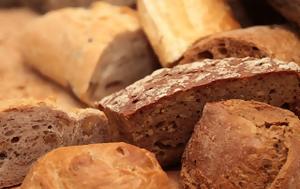 Το ψωμί αναπόσπαστο κομμάτι μιας ισορροπημένης διατροφής