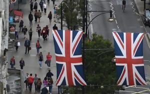 Διαφωνούν, Βρετανία, Brexit, diafonoun, vretania, Brexit