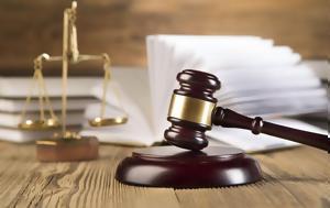 Ένωση Δικαστών, Εισαγγελέων, Ανεπίτρεπτες, Δικαιοσύνη, enosi dikaston, eisangeleon, anepitreptes, dikaiosyni