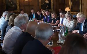 Τερέζα Μέη, -Δεν, Brexit [εικόνες], tereza mei, -den, Brexit [eikones]