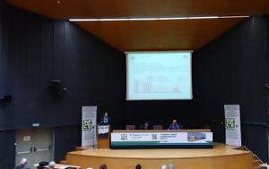 Συνέδριο FITCE, Υποδομών, synedrio FITCE, ypodomon