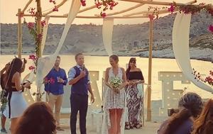 Παντρεύτηκε ΚΡΥΦΑ, Σάκη Μπουλά, [photos], pantreftike kryfa, saki boula, [photos]