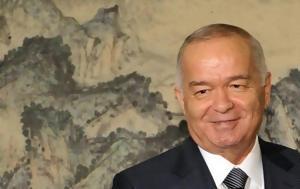 Mάχη, Ουζμπεκιστάν, Καρίμοφ, Machi, ouzbekistan, karimof