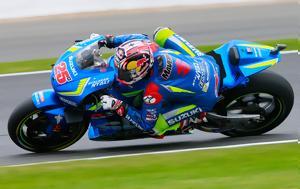 MotoGP – Race Μ, Βρετανία, Ιστορική, Suzuki, Vinales, MotoGP – Race m, vretania, istoriki, Suzuki, Vinales