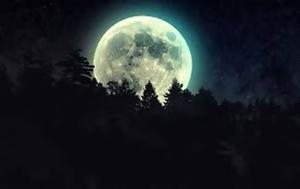 Καληνύχτα, kalinychta
