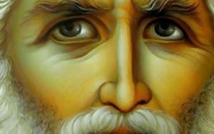 Γέροντας Παΐσιος, Αυτή, ΠΡΟΣΕΥΧΗ, Θεός, ΔΙΠΛΑ, gerontas paΐsios, afti, prosefchi, theos, dipla