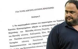 Stamatis Daskalopoulos#039