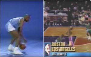 Tσέκαρε, NBA JAM, 90's, Tsekare, NBA JAM, 90's