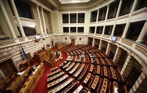 5 εκατομμύρια ευρώ μοιράστηκαν στα κόμματα