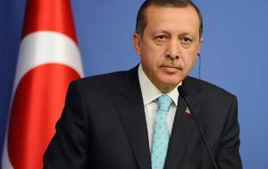 Ερντογάν, -Απαγορεύει Σαίξπηρ, Μπρεχτ, Μόνο, erntogan, -apagorevei saixpir, brecht, mono