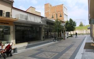 Εξωδικαστικός, Αρχαίο Θέατρο, exodikastikos, archaio theatro