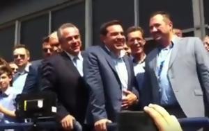 Βίντεο, Τσίπρας, Στρατού, vinteo, tsipras, stratou