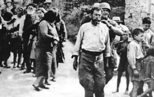 Βιάννος, Τόπος, 361, 14 Σεπτεμβρίου 1943, viannos, topos, 361, 14 septemvriou 1943
