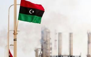 Λιβύη, Στρατός, livyi, stratos