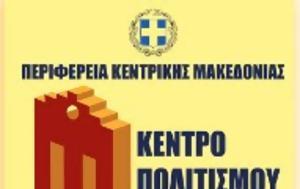 Ανοιχτό Θέατρο - Εταιρεία Θαυμάτων, anoichto theatro - etaireia thavmaton