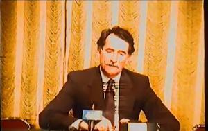 """Δήλωση ΣΟΚ, ΑΝΤΩΝΗ ΤΡΙΤΣΗ, """"Το, Ελλάδα, [video], dilosi sok, antoni tritsi, """"to, ellada, [video]"""