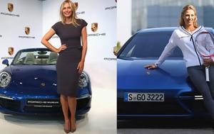 Porsche, Αντίο Sharapova, Kerber, Porsche, antio Sharapova, Kerber