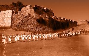 Ανάμνηση, Βλαχόπουλων, Κάστρο, Βόνιτσας, anamnisi, vlachopoulon, kastro, vonitsas
