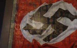 Χρήματα, Γ Ράιχ, Mein Kampf, Ναζί, Πολωνία, chrimata, g raich, Mein Kampf, nazi, polonia