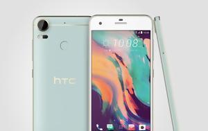 Πρεμιέρα, HTC Desire 10 Pro, Desire 10 Lifestyle, premiera, HTC Desire 10 Pro, Desire 10 Lifestyle