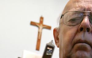 Πέθανε, Βατικανο, pethane, vatikano