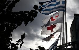 Νοσηλευτές, Βουλευτής, ΣΥΡΙΖΑ, nosileftes, vouleftis, syriza