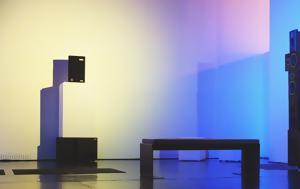 Brian Eno Pussy Riot Pina Bausch, Στέγης Γραμμάτων, Τεχνών, Brian Eno Pussy Riot Pina Bausch, stegis grammaton, technon