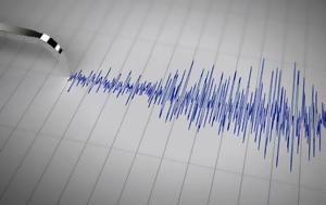 Ισχυρός σεισμός 68, Φιτζι, ischyros seismos 68, fitzi