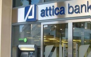 Με δανεισμο απο την… ιδια την τραπεζα μπηκαν στην αμκ της attica 16 εταιριεσ!!!