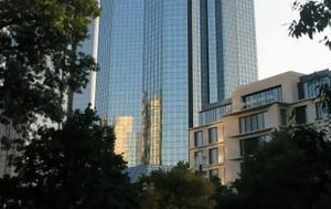 Συναγερμός, Deutsche Bank - Βουτιά -75, synagermos, Deutsche Bank - voutia -75