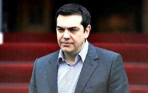 Καταστροφή, Τσίπρα, katastrofi, tsipra