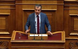 Θεοδωρακης, theodorakis