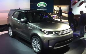 Παρίσι 2016, Land Rover Discovery 2017, parisi 2016, Land Rover Discovery 2017