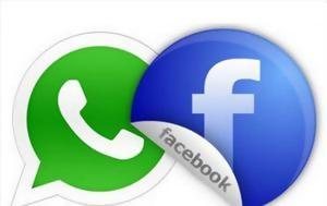 Όχισε Facebook WhatsApp, ochise Facebook WhatsApp