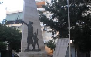 29 Σεπτέμβρη 1944 – Όταν, Αιγάλεω, 29 septemvri 1944 – otan, aigaleo