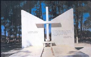 29 Σεπτεμβριου 1941, Σφαγή, Δοξάτου, 29 septemvriou 1941, sfagi, doxatou