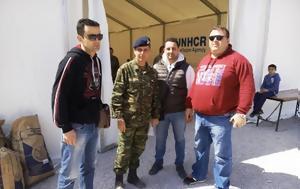 Αποδέσμευση, Ένωση Αστυνομικών Λάρισας, apodesmefsi, enosi astynomikon larisas